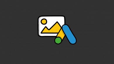 Photo of Google Görüntülü Reklamcılık Rehberi